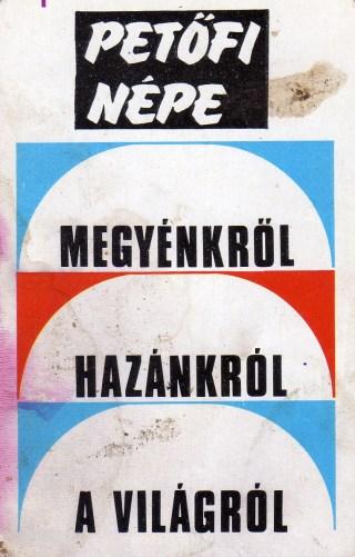 Petőfi Népe - 1976