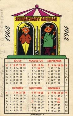 Szivárvány áruház (b) - 1962