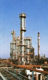 TIFO - Tiszai Kőolajipari Vállalat- 1984