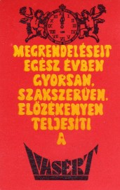 VASÉRT - 1969