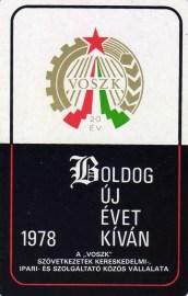 VOSZK (20 év) - 1978