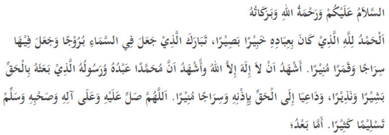 pembukaan pidato bahasa arab