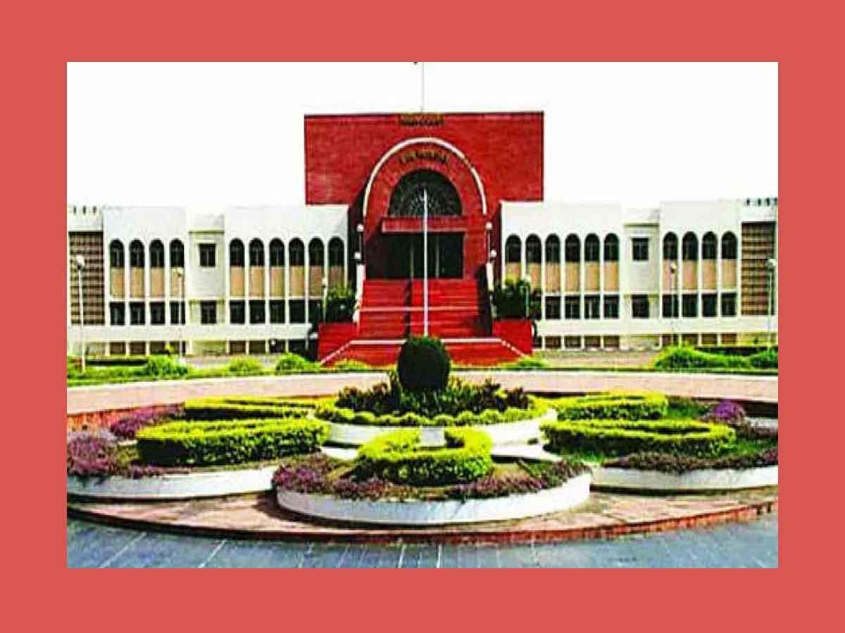 aurangabad-high-court
