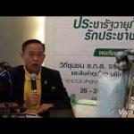 """ธ.ก.ส.ร่วม8สถาบันการเงิน ขนผลิตภัณฑ์คุณภาพทั่วไทยเปิด""""ตลาดนัดวายุภักษ์รักประชาชน ครั้งที่ 2""""(มีคลิป)"""