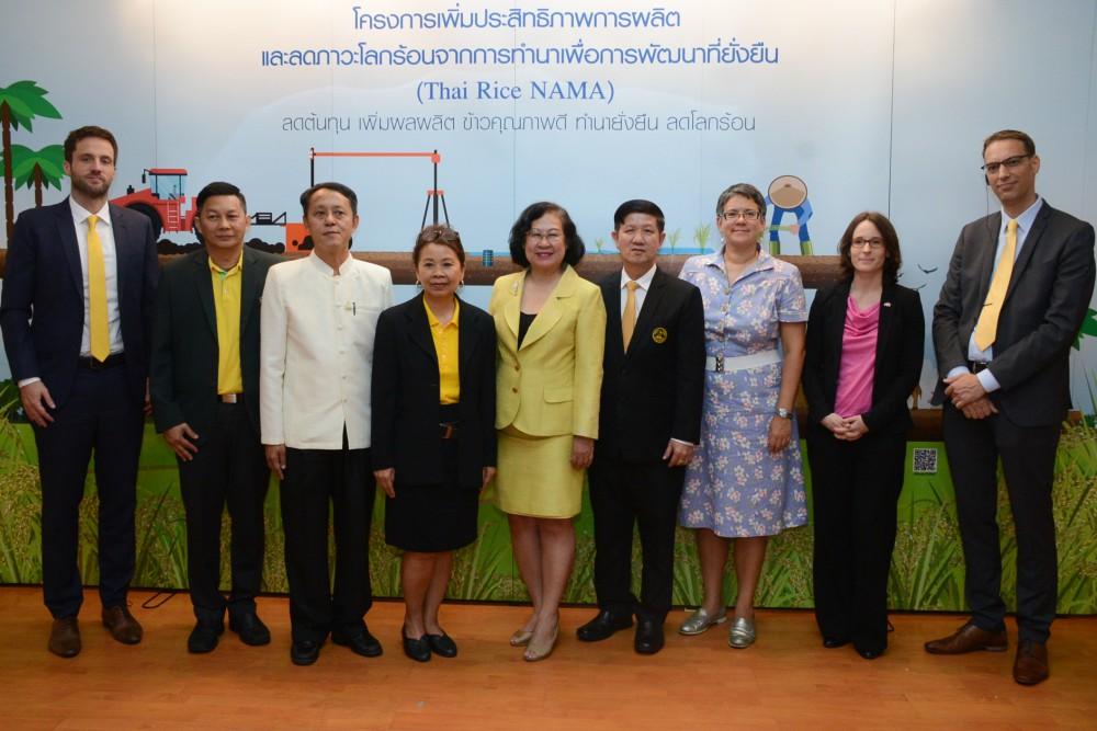 """ก.เกษตรฯ จับมือGIZเปิดตัว""""Thai Rice NAMA""""ผลิตข้าวเบอร์ 5 รุกตลาดข้าวรักษ์โลก"""