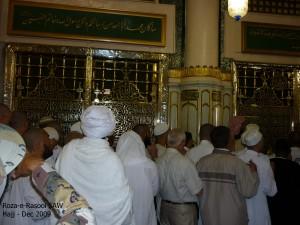 Roza-e-Rasool Allah (SAW)