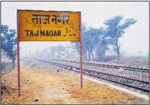 Taj Nagar Station