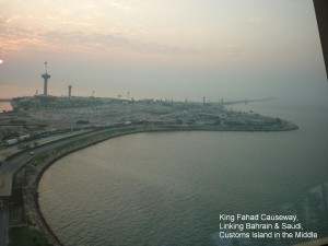 King Fahad Causeway between Saudia & Bahrain