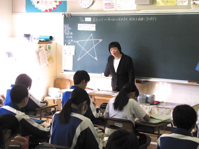"""""""勝負授業"""" 第十五番 2-3数学"""