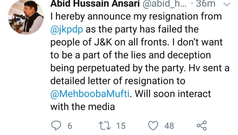 After Drabu, now another PDP leader quit party