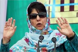 Revoking Zero Stamp Duty for women undemocratic measure by Governor Admin: Mehbooba