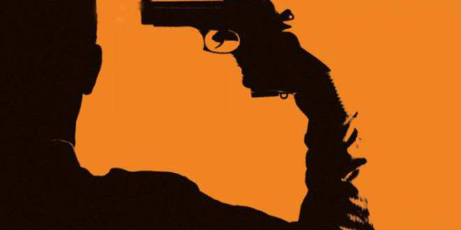 Army soldier shoots himself to death in north Kashmir