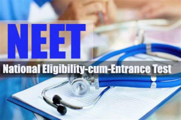 Separate NEET-PG examination to be held for valley students
