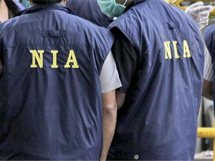 Nagrota Case: NIA Files Charge-sheet Against 06 Accused