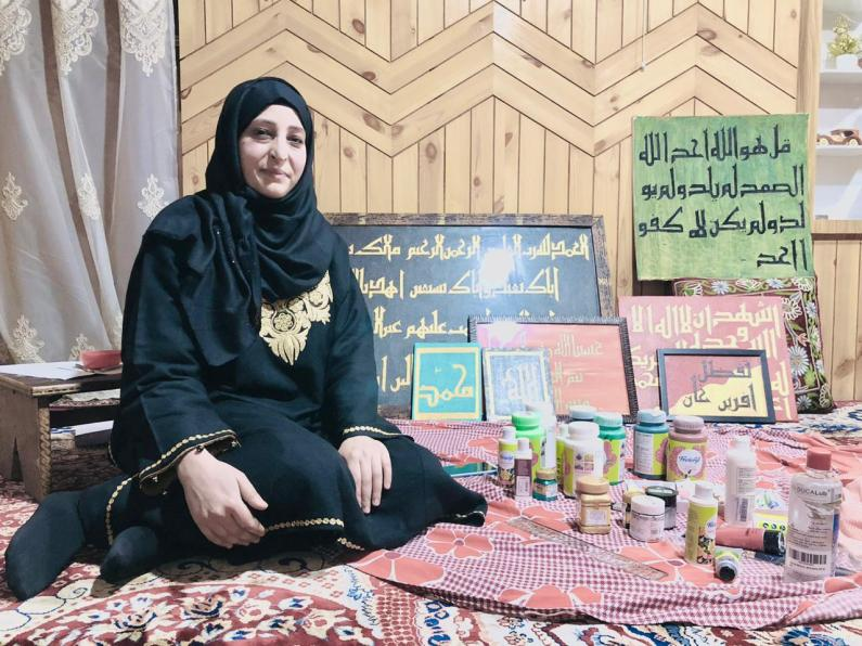 Bandipora Tales: Meet Farah Deeba, whose calligraphy is perfect to hang on your wall