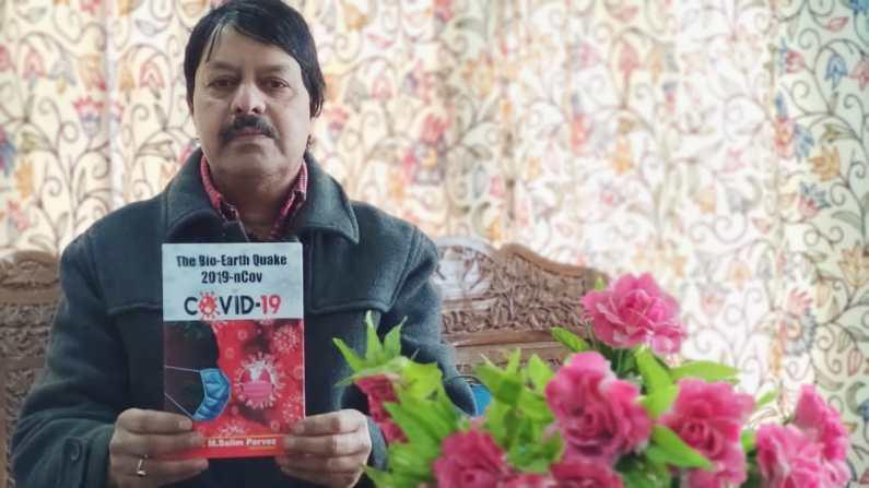 'The Bio Earth Quake 2019—nCov': Book on Covid-19 by Dr Salim Parvez