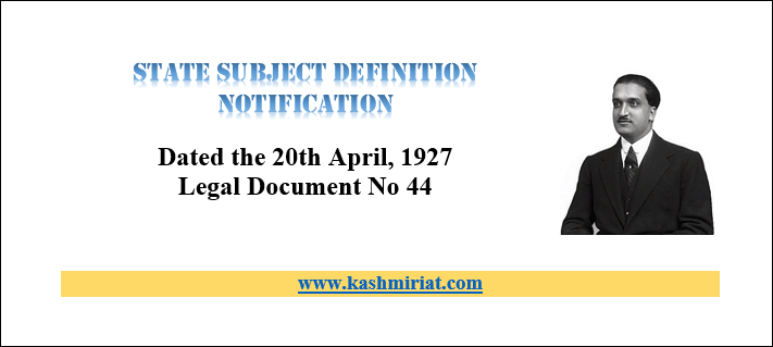 State Subject Notification, Dated 20, April 1947