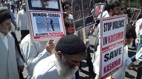 Protest in Iran against India's brutalities, revocation of Article 370 in Kashmir
