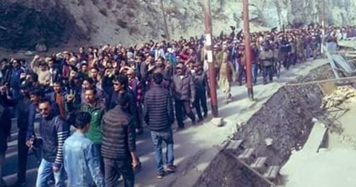 Demonstration in Ladakh against the division of JK