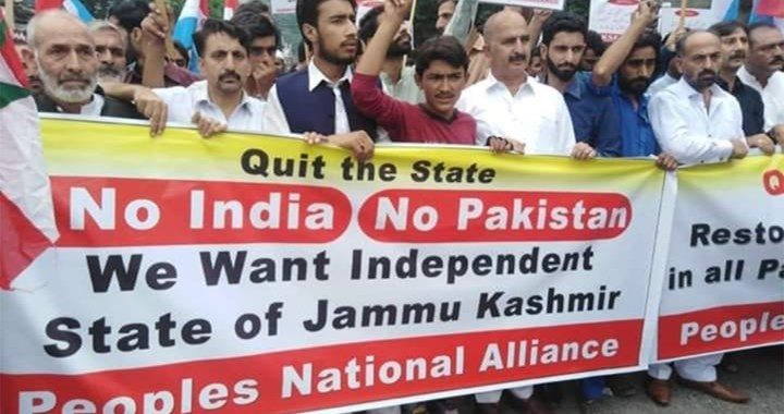 PAJK – JKPNA & other pro-freedom Parties oppose 14th amendment in AJK's interim constitution 74