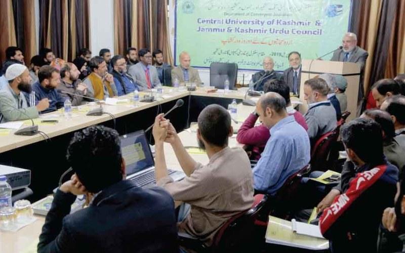 Kashmir witnesses sharp decline in Urdu newspaper readers' - Kashmir