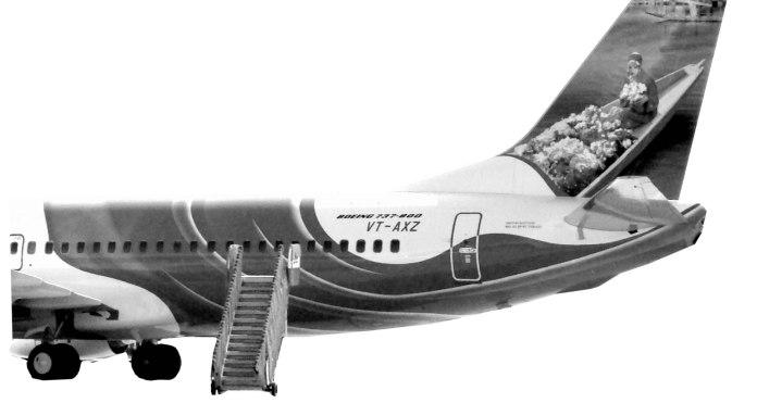 DUBI FLIGHT2