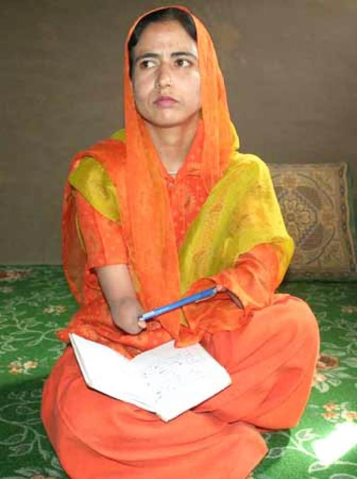 Maryam Akhtar