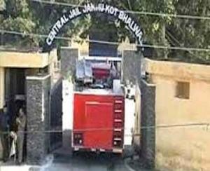 kot bhalwal jail jammu