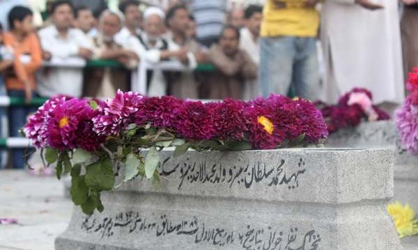 Inked Immortal: 82 years have passed since Martyrs of Kashmir laid their lives. It was the desecration of Quran in Jammu that had triggered widespread protests across Kashmir. People assembled at Khankah-e-Moula where Abdul Qadeer Khan made a fierce speech against Dogra rule. He was arrested by the Dogra forces on the charges of sedition and lodged in Central Jail for trial. Then on July 13, 1931, people assembled at the Central Jail to witness Qadeer's trial. In the afternoon of that fateful day, one of the protesting Kashmiris stood up to give a prayer call (Azaan). But Dogra forces opened indiscriminate fire on them killing 21 people.