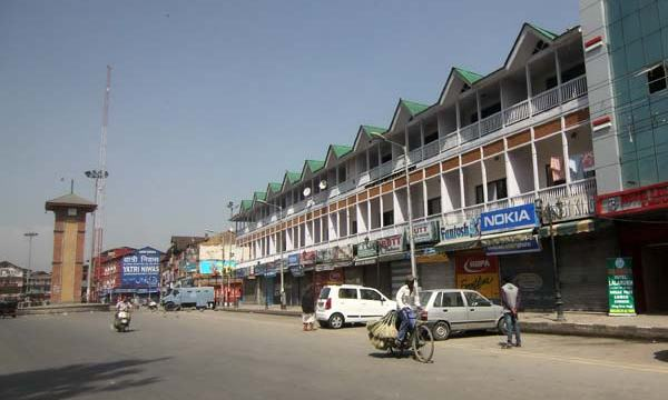 Hushed Hub: Restrictions were not placed in Srinagar's business hub Lal Chowk. But still, collective tribute was on display.