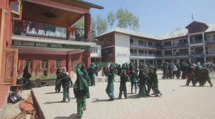 Gulshan Banat Hostel