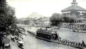 maharaja-1920