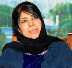 MP and President PDP Mehbooba Mufti