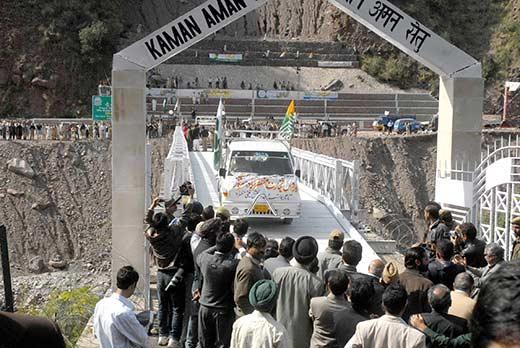 A file photo of 'Kaman-Aman' Setu bridge.