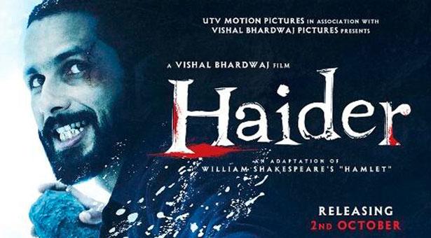 Haider-movie-poster-ft.-Shahid-Kapoor