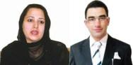 IAS-couple