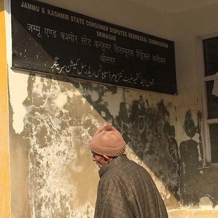 Consumer-Court-Kashmir