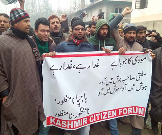 Kashmir CItizen Forum, a civil society group, protesting against any tie-up with right wing BJP to form government in Jammu and Kashmir in Srinagar.