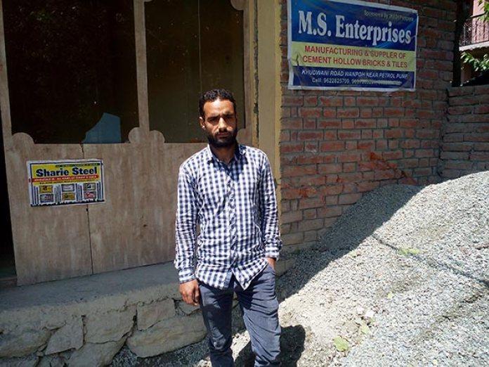 MS-Enterprises-Pulse