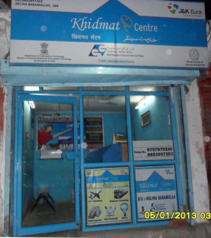 Khidmat Center
