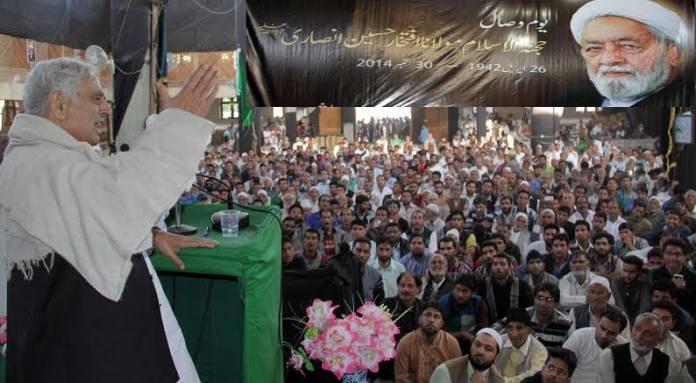 Mufti at Zadibal