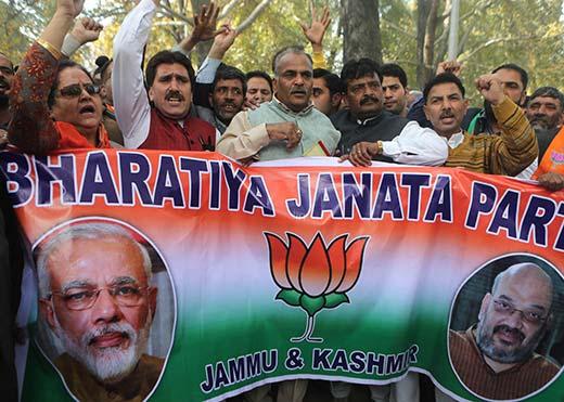 BJP-in-srinagar-kashmir