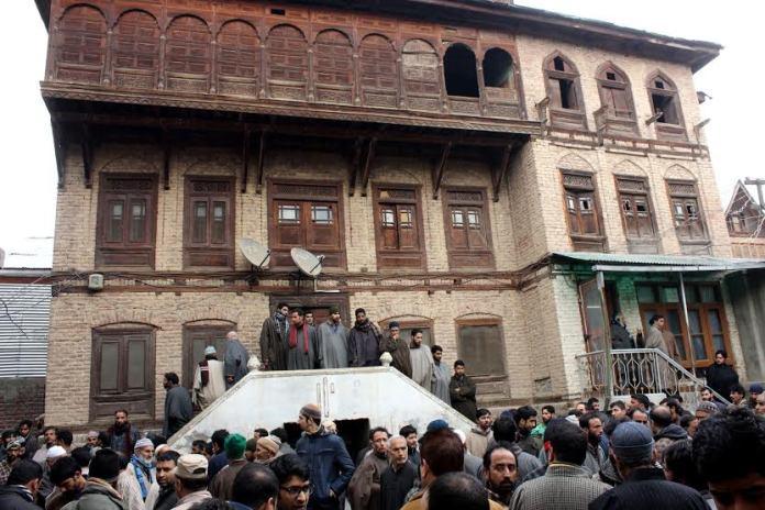 Ancestral Home of Mufti Sayeed