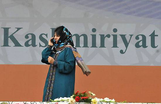 Mehbooba Mufti speaking on Phone the day when PM Modi addressed a rally on November 07, 2015 in Srinagar.