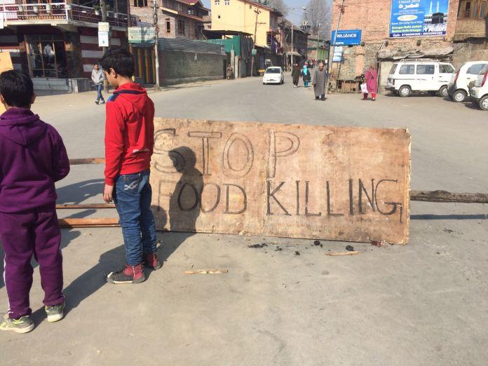 Anti-NFSA protest in Old Srinagar.