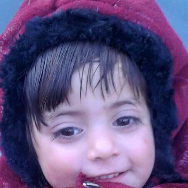 Areesha Rani