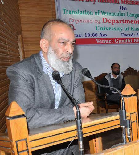 Khursheed Iqbal Andrabi