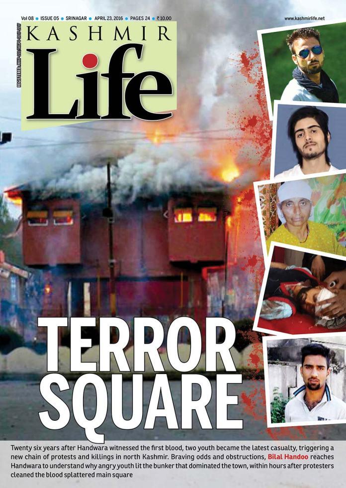 Cover_Page_Terror_Square