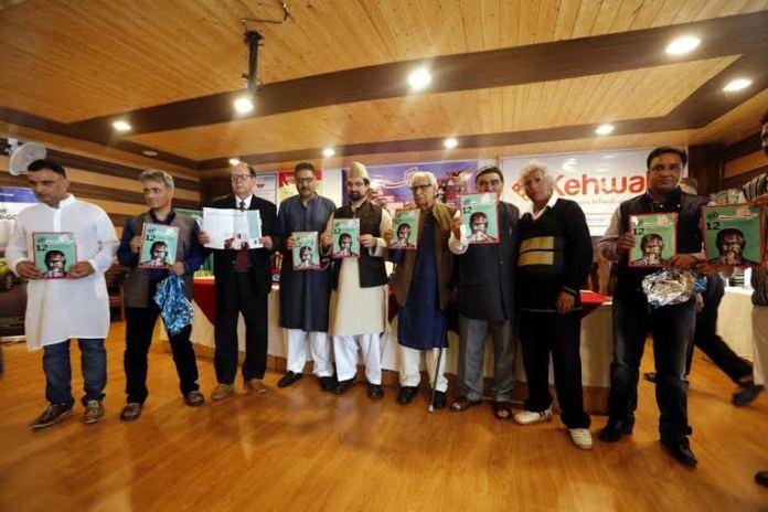 Belaag Sahafat Anniversary on May 08, 2016