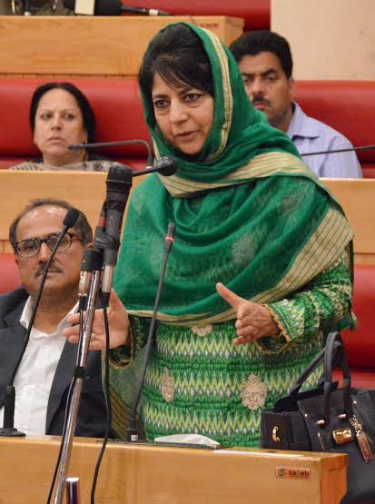 CM Ms Mehbooba Mufti